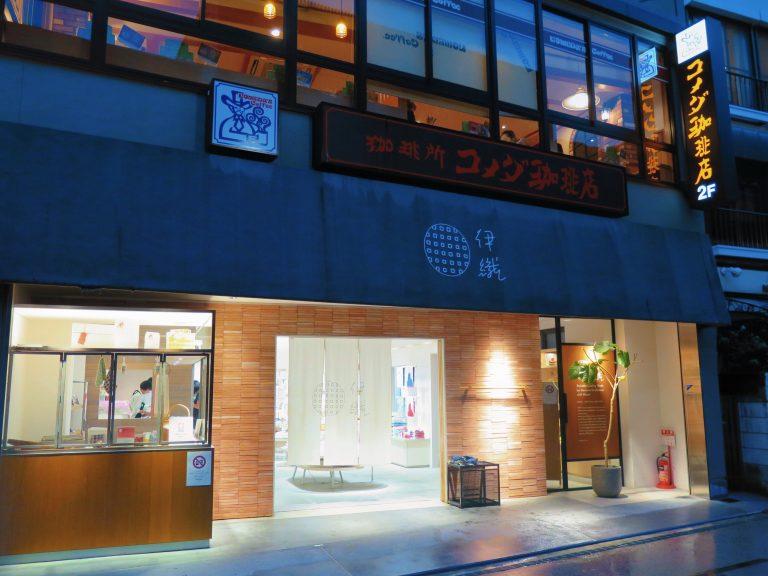 東京自由行-東京機票-東京旅遊-東京景點-東京住宿-東京必去-「伊織」專賣令人感動的今治毛巾