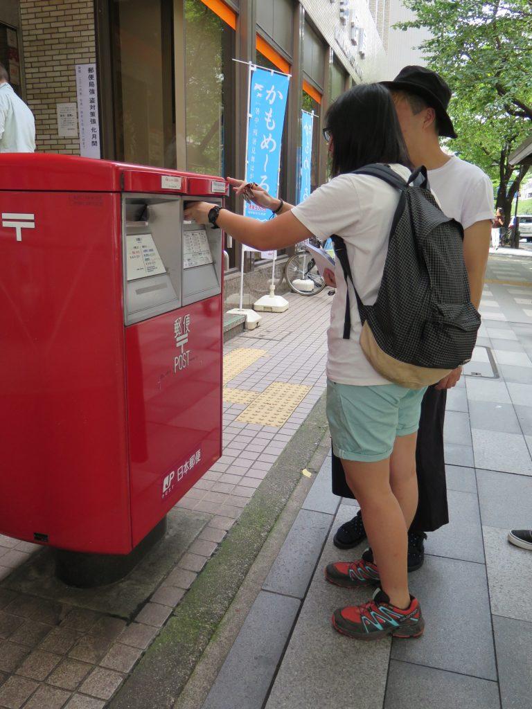 東京自由行-東京必去-東京景點-東京旅遊-千里送Postcard,物輕情義重
