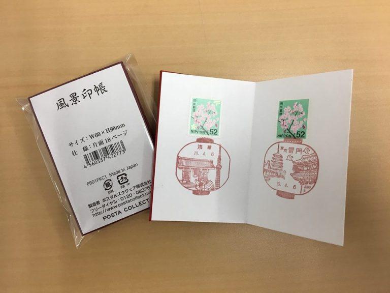 東京自由行-東京必去-東京景點-東京旅遊-風照印帳