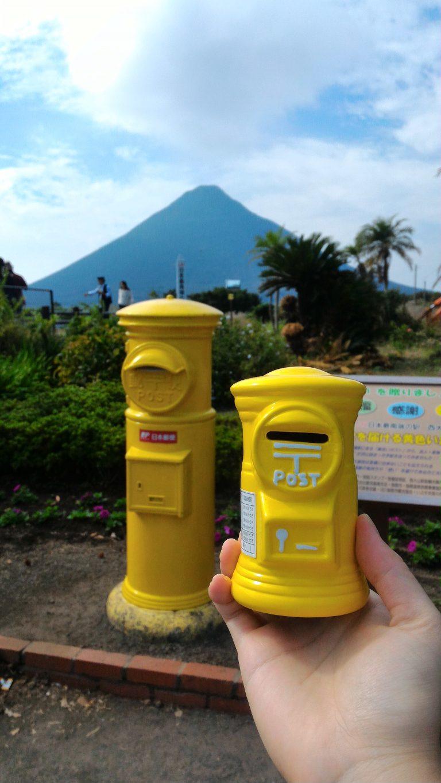 東京自由行-東京必去-東京景點-東京旅遊-日本最南端車站的黃色幸福郵筒