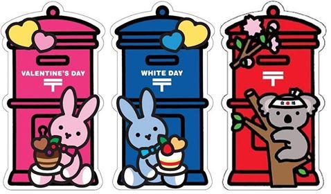 東京自由行-東京必去-東京景點-東京旅遊-即將販售的情人節和合格祈願特別版