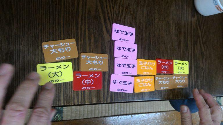 九州自由行-鹿兒島自由行-在自助點餐機掉出來的竟然不是餐券,而是膠牌,好懷舊啊