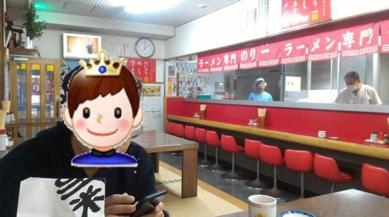 九州自由行-鹿兒島自由行-店內一半是圍著廚房的吧枱座,一半是傳統和式榻榻米,店員全是長者