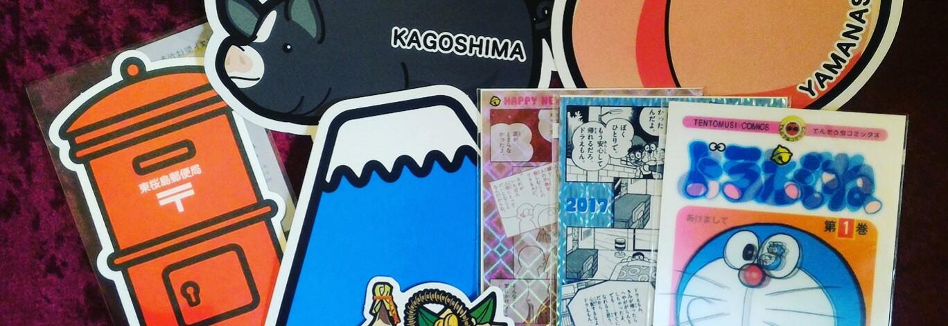 CROPED東京自由行-東京必去-東京景點-東京旅遊-特色明信片