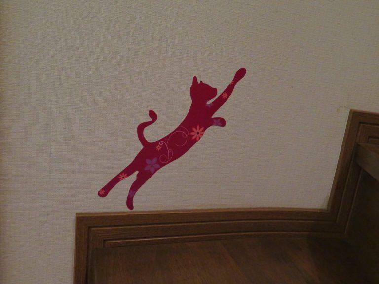東京自由行-東京機票-東京旅遊-東京景點-東京住宿-東京必去-身為一個貓島,有貓的牆貼,非常合理