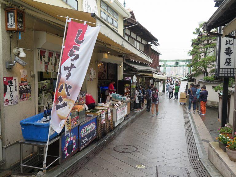東京自由行-東京機票-東京旅遊-東京景點-東京住宿-東京必去-時間尚早,部分商店還未開始營業