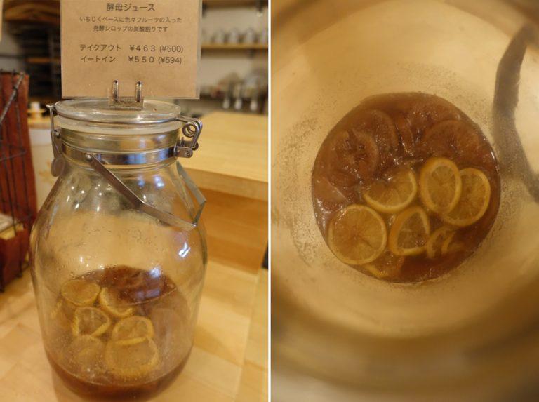 京都自由行-京都住宿-這些就是他們自家製的酵母糖漿