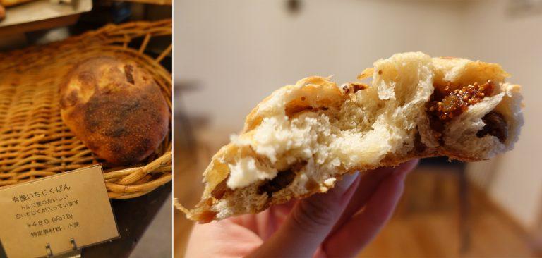 京都自由行-京都住宿-而我就試了這款熱情果麵包