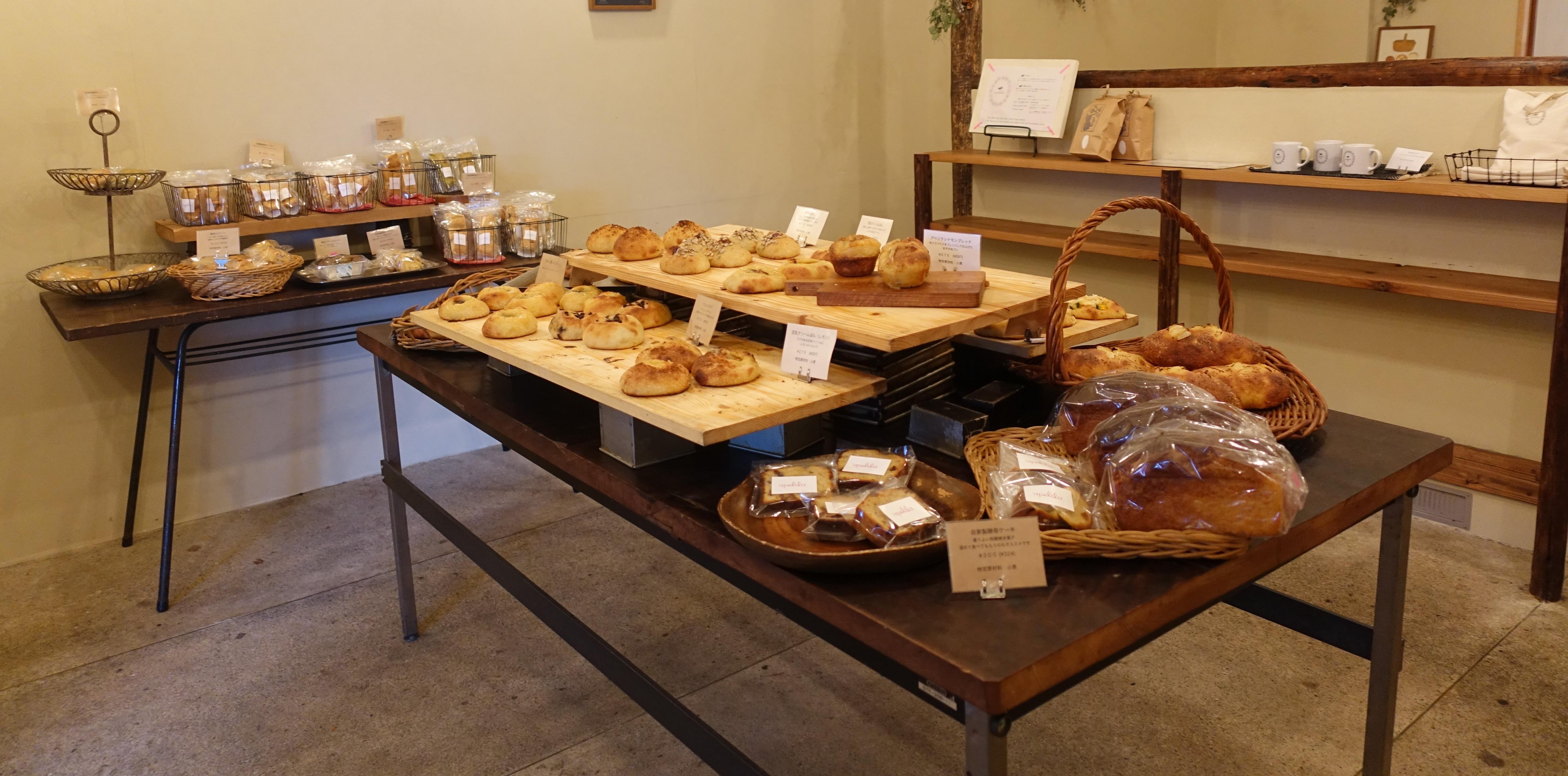 京都自由行之隱世治癒系麵包店