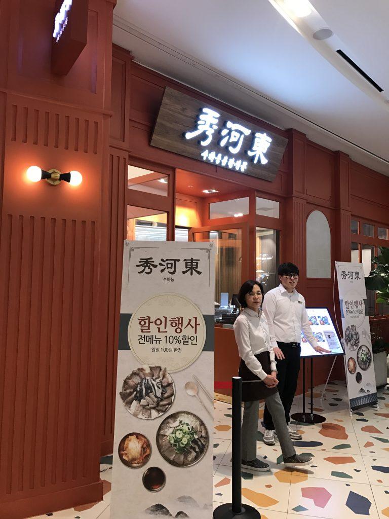高陽Starfield--韓國旅遊-韓國機票