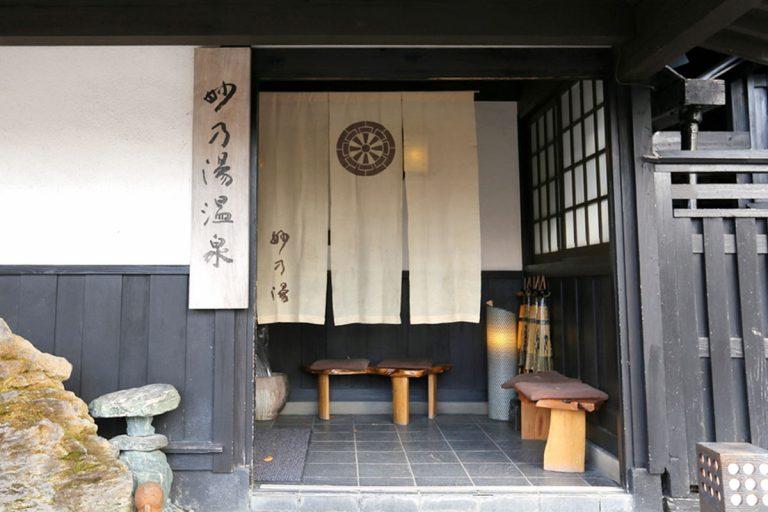 日本東北自由行