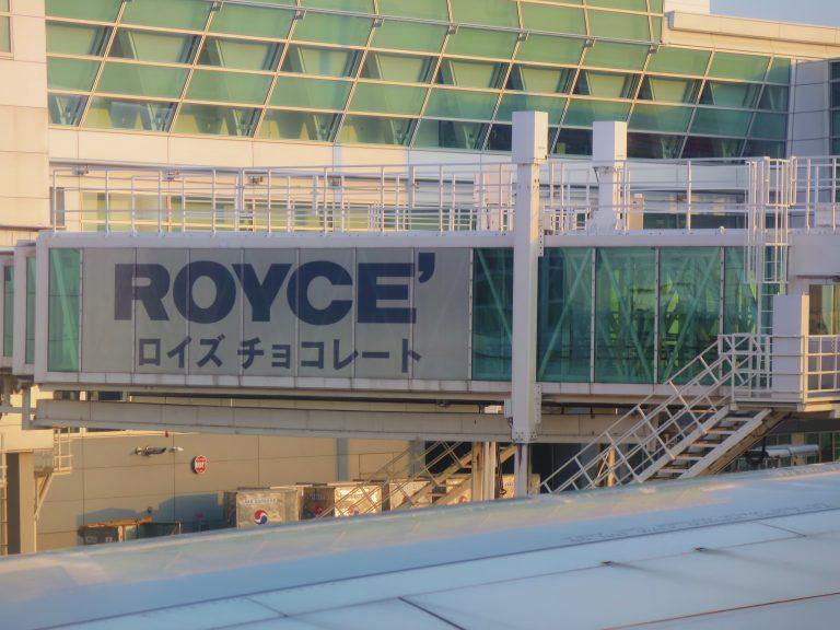 北海道自由行-北海道旅遊-北海道旅遊景點-Royce是來自北海道啊,大家知道嗎