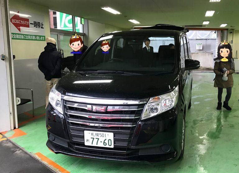 北海道自由行-北海道旅遊-北海道旅遊景點-今次租借的Toyota Noah,非常舒適