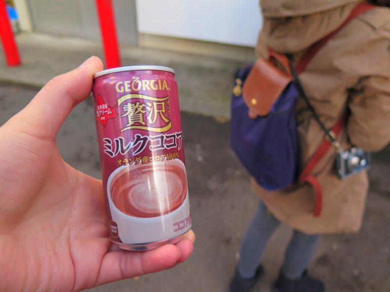 北海道自由行-北海道旅遊-北海道旅遊景點-天氣冷喝罐熱朱奶看比賽,正