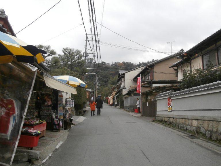 大阪自由行-大阪景點-從銀閣寺左方的淨土院旁的路走進去,一直走就是了