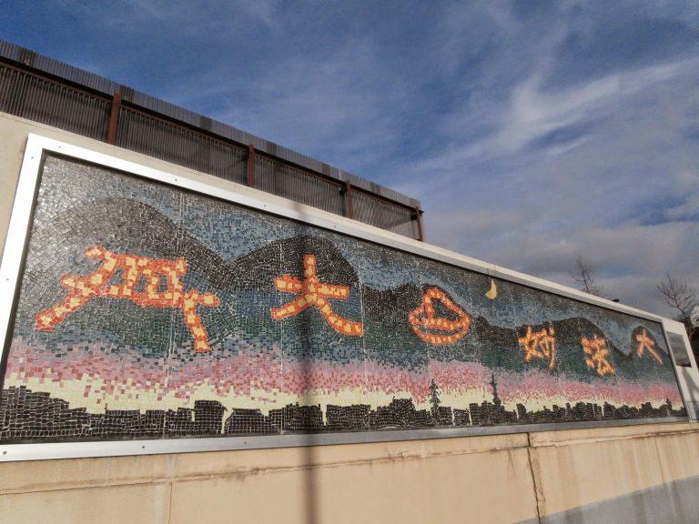 大阪自由行-大阪景點-二条城五山送火壁畫