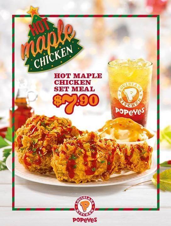 新加坡自由行-新加坡旅遊-新加坡景點-hot maple chicken