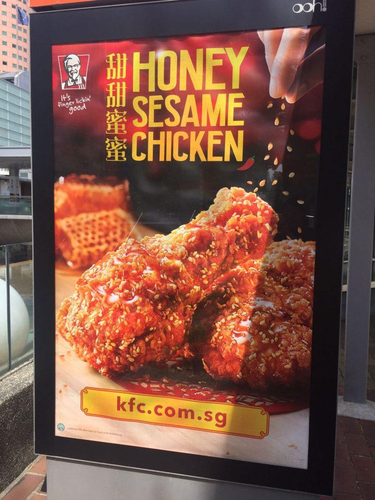新加坡自由行-新加坡旅遊-新加坡景點-honey seasame chicken