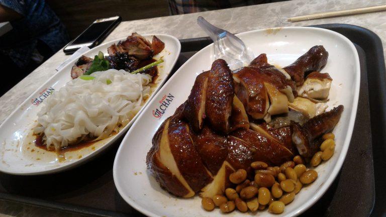 新加坡自由行-新加坡旅遊-新加坡景點-半隻雞SGD13,叉燒河粉SGD5