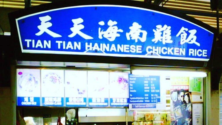 新加坡自由行-新加坡旅遊-新加坡景點-天天海南雞飯