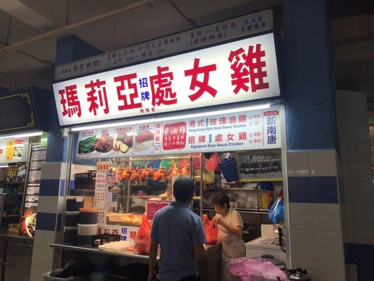 新加坡自由行-新加坡旅遊-新加坡景點-咁搶眼,好難睇你唔到