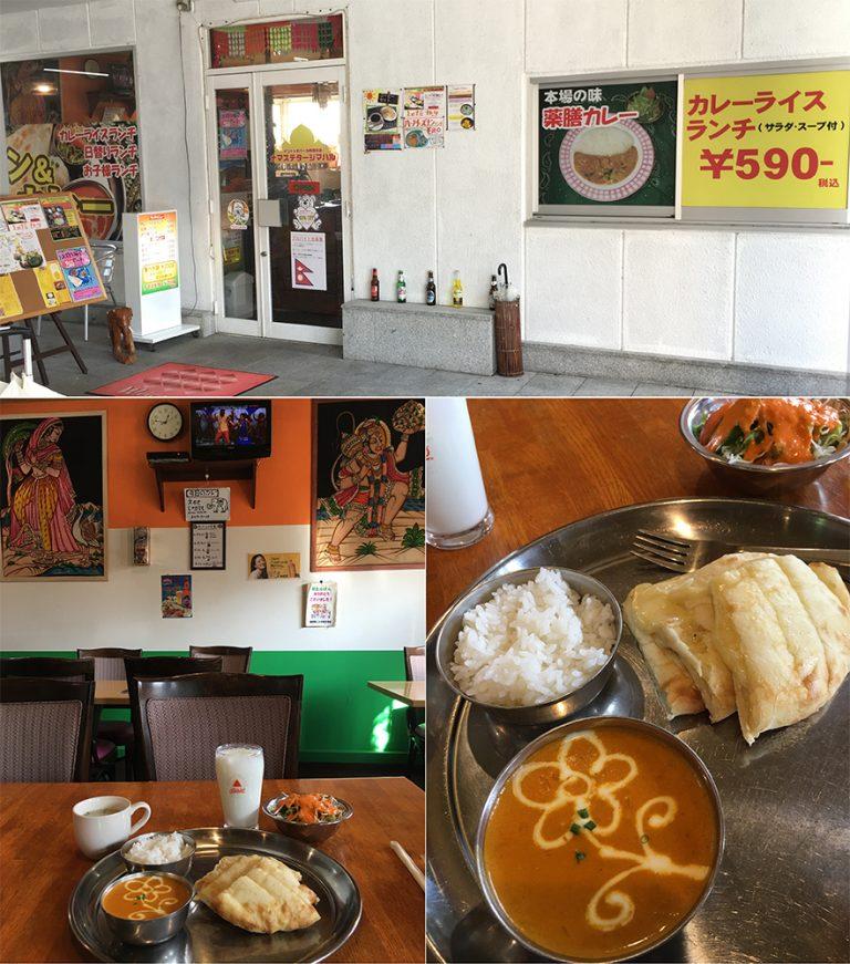京都自由行-京都景點-印度料理餐廳
