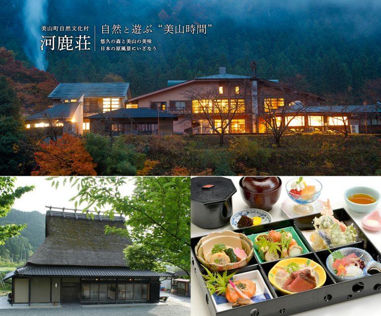 京都自由行-京都景點-美山町自然文化村河鹿莊