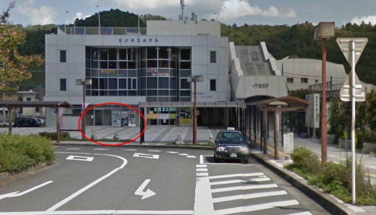 京都自由行-京都景點-JR園部站外巴士站