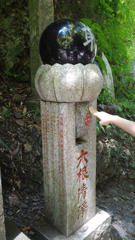 東京自由行-東京機票-東京旅遊-東京景點-東京住宿-東京必去-這個六根清靜的石輪可以用手轉動,懺悔用