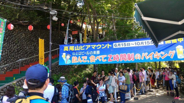 東京自由行-東京機票-東京旅遊-東京景點-東京住宿-東京必去-看不見盡頭的人龍