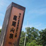 東京自由行:容祖兒都去的高尾山+超值東京住宿