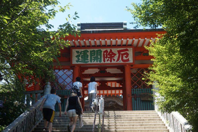 東京自由行-東京機票-東京旅遊-東京景點-東京住宿-東京必去-高尾山