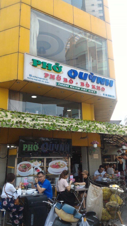 越南自由行-Pho Quynh樓高兩層