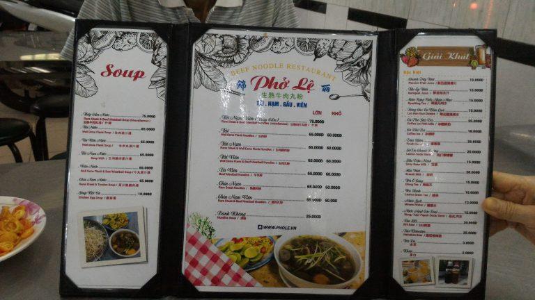 越南自由行-菜單