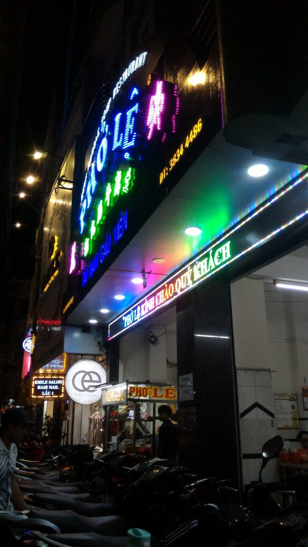 越南自由行-燈光閃閃,很好找