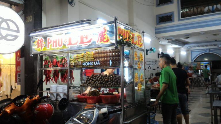 越南自由行-錦麗門口