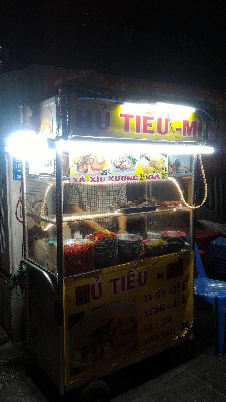 越南自由行-唔好味