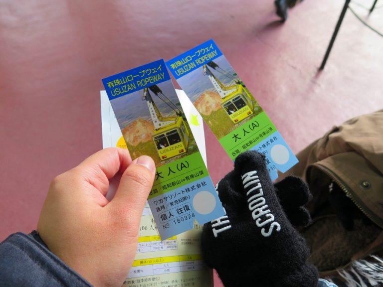 北海道自由行-北海道旅遊-北海道旅遊景點-買了來回車票靜靜等待著纜車