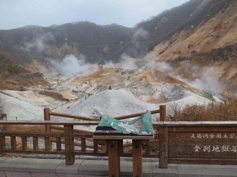 北海道自由行-北海道旅遊-北海道旅遊景點-終見到地獄谷的廬山真面目,範圍相當大,直徑達450米