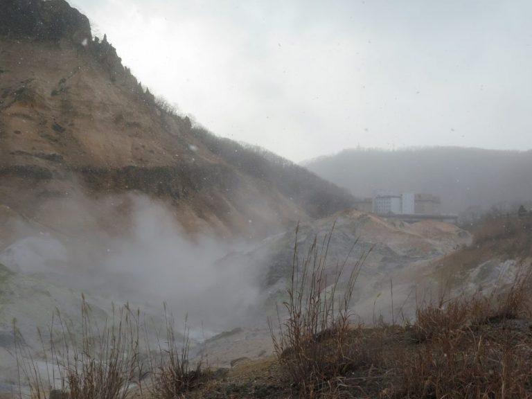 北海道自由行-北海道旅遊-北海道旅遊景點-四周煙霧瀰漫