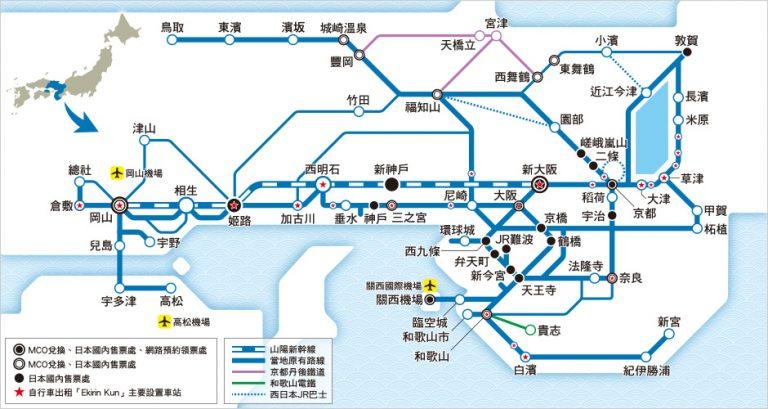 京都自由行-京都景點-可使用站點