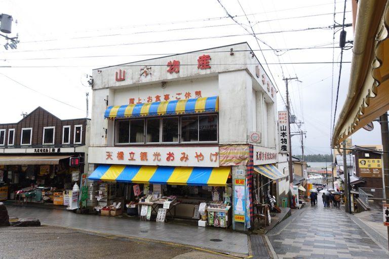 京都自由行-京都景點-這些商店多數都連同食堂