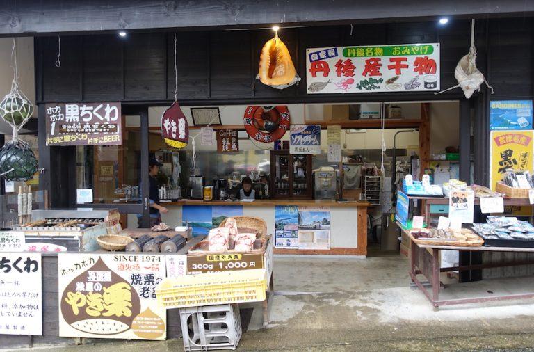 京都自由行-京都景點-商品多以海產乾貨為主