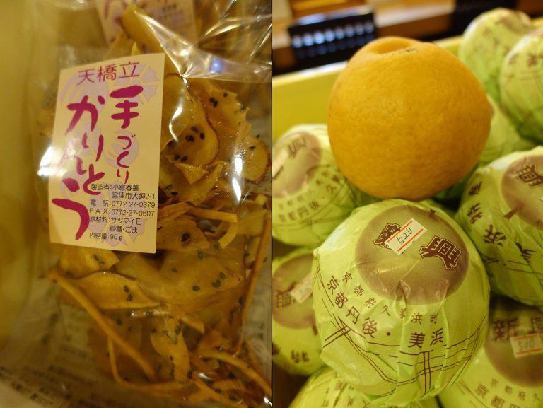 京都自由行-京都景點-還售賣自家製小食