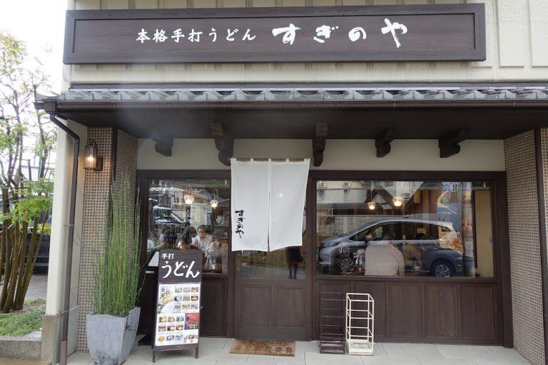 京都自由行-京都景點-餐廳小小的