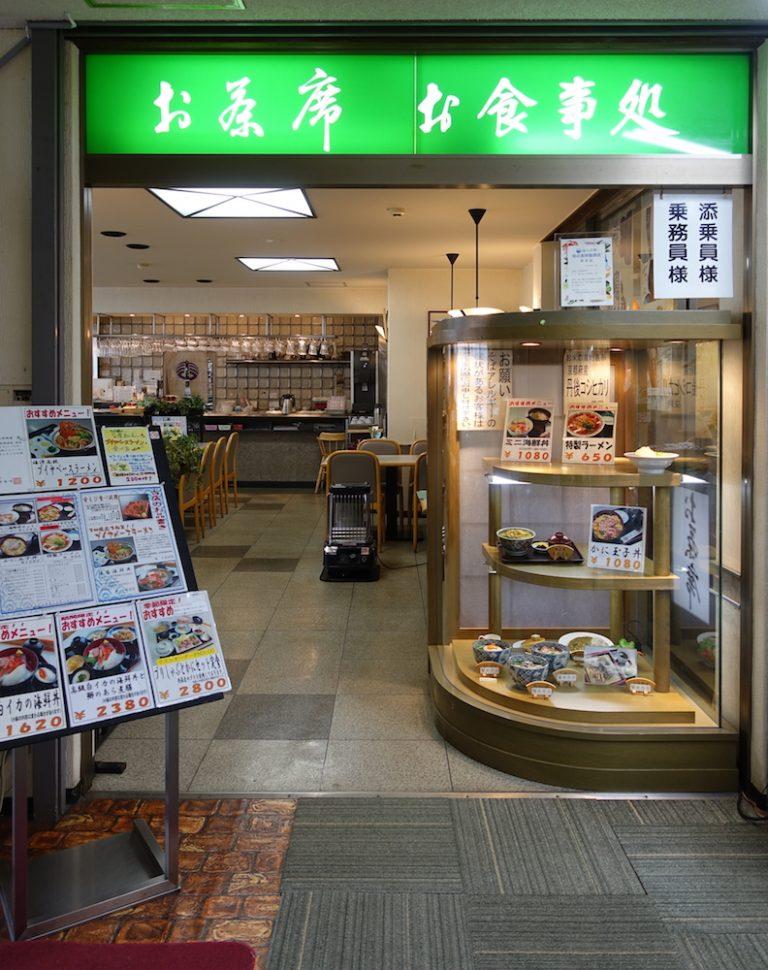 京都自由行-京都景點-穿過外面的手信商店就可以看到內裏有家食店