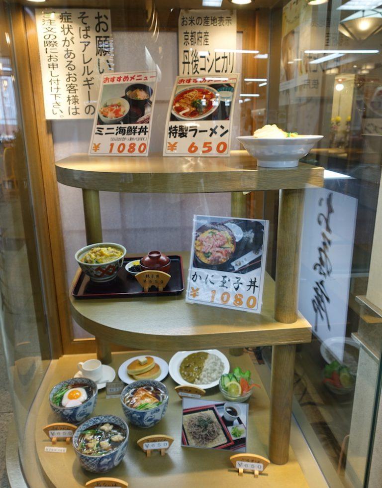 京都自由行-京都景點-食店外亦展示了一些餐牌上沒有的食物