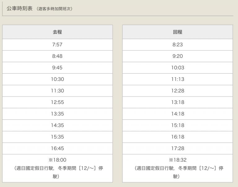 nokonoshima.com_23_goflyla