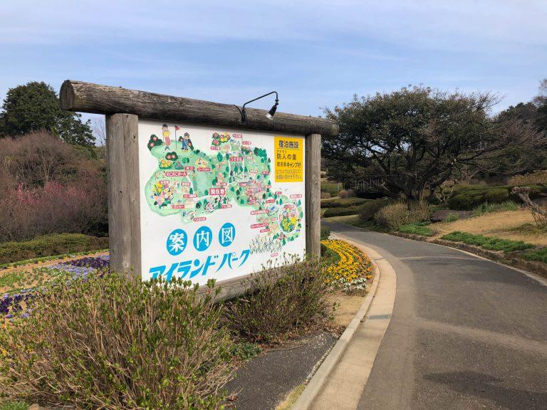 nokonoshima.com_24_goflyla