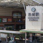 九州自由行!探訪充滿歷史遺跡的長崎市!